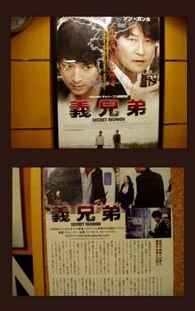 2010-11-11.JPG