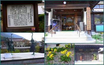 2012-11-02.JPG