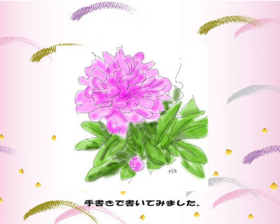 ピンク.jpg